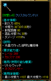 RedStone-07.03.11[05].jpg